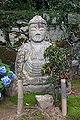 Jigendo Otsu Amida-nyorai11n4592.jpg