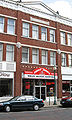 Jimmy Johns Athens OH USA.JPG