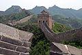 Jingshaling to Simatai 19 (4782281686).jpg