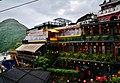 Jiufen Historic Teahouse 02.jpg