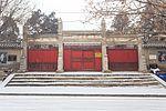 Jixian Wenmiao 2014.02.07 10-40-56.jpg