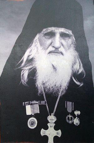 June 15 (Eastern Orthodox liturgics) - Image: Job Ugolsky
