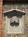John Studds' Beehive,Balls Pond Road, Islington. N1.jpg