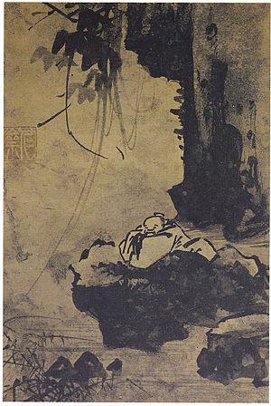Gang Hui-an cover