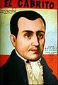 Juan Martinez de Rosas - El Cabrito.jpg