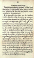 Judson Grammatical Notices 0031.png