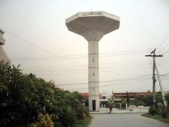 Water supply and sanitation in Pakistan - Water tower in Lahore.