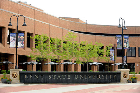The Kent Student Center houses many of the student organizations and activities.