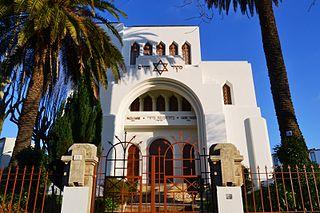 Kadoorie Synagogue architectural structure