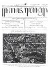 Kajawen 11 1928-02-08.pdf