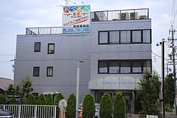Kaji Corporation Ichinomiya Headquarter 20150724.jpg