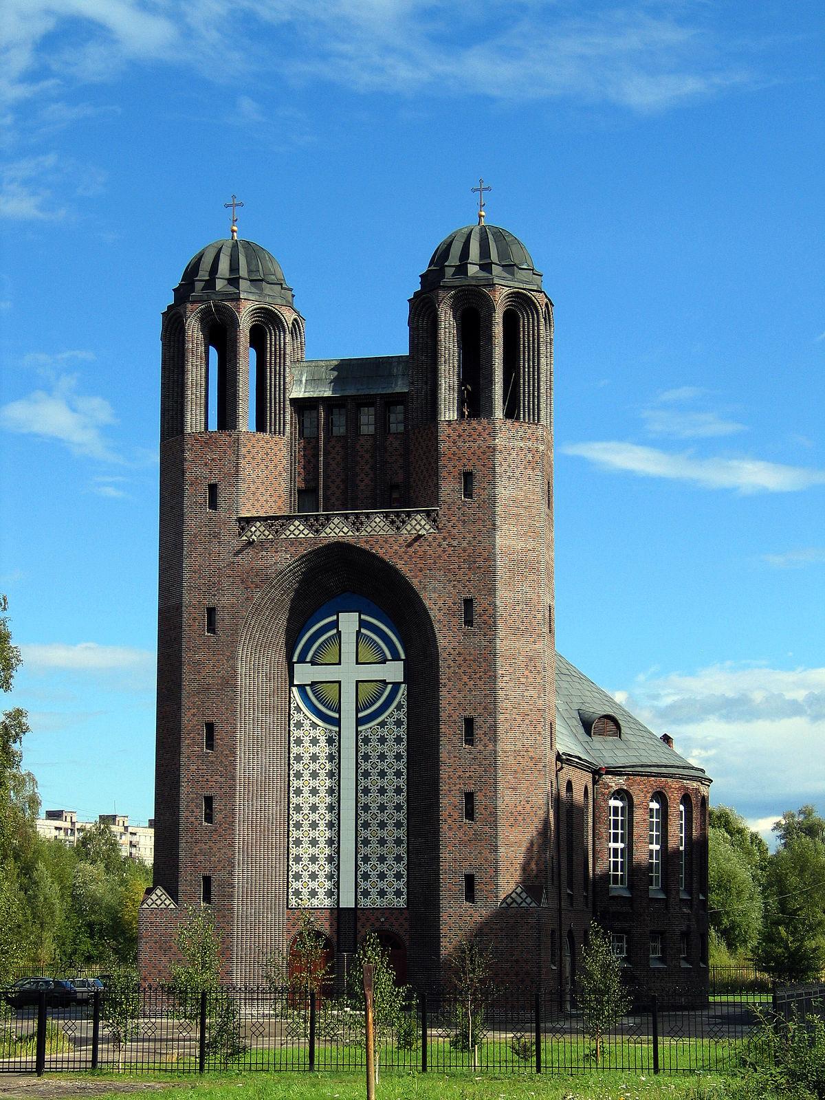 Kreuzkirche, Kaliningr...