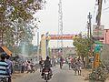 Kamalpur.JPG
