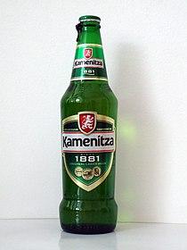 Kamenitza beer.2.JPG