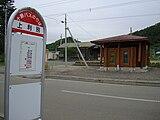 Kamitoshibetsu station03.JPG