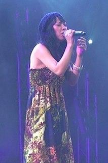 Kanako Itō Japanese singer