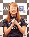 Kanako Maruyama 2020.jpg