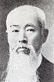 Kaname-Oyaizu-1.jpg