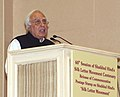"Kapil Sibal addressing at the release of the Commemorative Postage Stamp on Shaikhul Hind's ""Silk Letter Movement"" & 60th Session of Shaikhul Hind's Silk Letter Movement Centenary, in New Delhi on January 11, 2013.jpg"