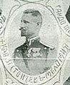 Kapitan Stonchev Mehomiya SMAC.JPG