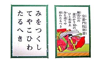 Karuta - Torifuda (left) and yomifuda (right)