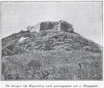 Karytaina Fort.JPG