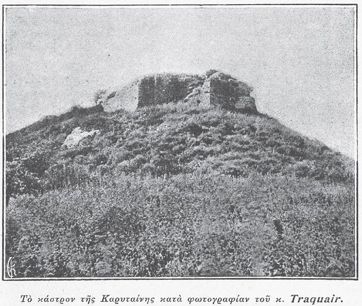 File:Karytaina Fort.JPG
