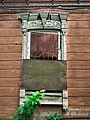 Kashira dark house window 03.jpg