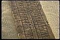 Kat nr 085 Runkalender av trä - KMB - 16000300015840.jpg