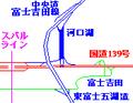 Kawaguchiko-Fujiyoshida.png
