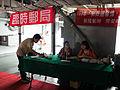 Keelung Temporary Post Office at ROCN Wu Yi (AOE-530) 20140327.jpg