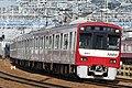 Keikyu-Type1000-1805F-Lot15.jpg