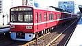 Keikyu-railway-1537F-20190122-142410.jpg