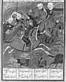 Khamsa (Quintet) of Nizami MET 45103.jpg