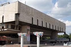 Театр опери та балету імені миколи
