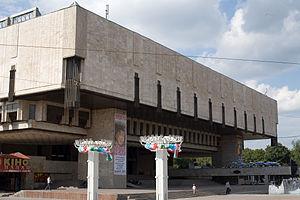 Харьковский театр оперы и балета имени Н. В. Лысенко