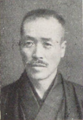 Kiemon Hatano.png