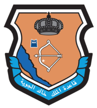 King Khalid Air Base emblem.png