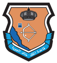 King Khalid Air Base emblem.png