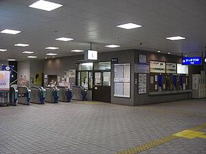Kita-Sakado Station - Image: Kita Sakado st gate