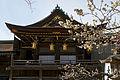 Kitano-tenmangu Kyoto Japan48s5s3900.jpg
