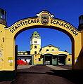 Klagenfurt Voelkermarkter Vorstadtr Schlachthofstrasse 7 staedtischer Schlachthof 07042009 41.jpg