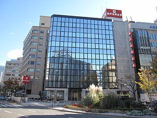 神戸信用金庫の本店