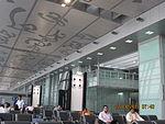 Kolkata Airport New Terminal 09.JPG