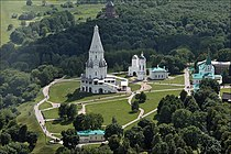 Kolomenskoye aerial view-2.jpg