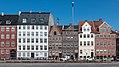 Kopenhagen (DK), Nybrogade -- 2017 -- 1480.jpg