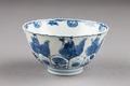 Kopp från 1700-talet gjord i Kina - Hallwylska museet - 95619.tif