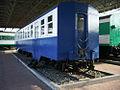 Korail Narrow-Gauge Train (5576384204).jpg