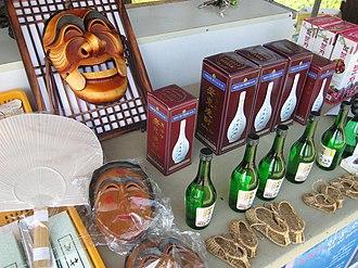 Hahoe Folk Village - Image: Korea Andong Hahoe.Village 03