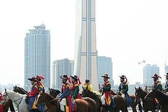 63 Building - Image: Korea Hi.Seoul.Festival Hanbok Parade 01